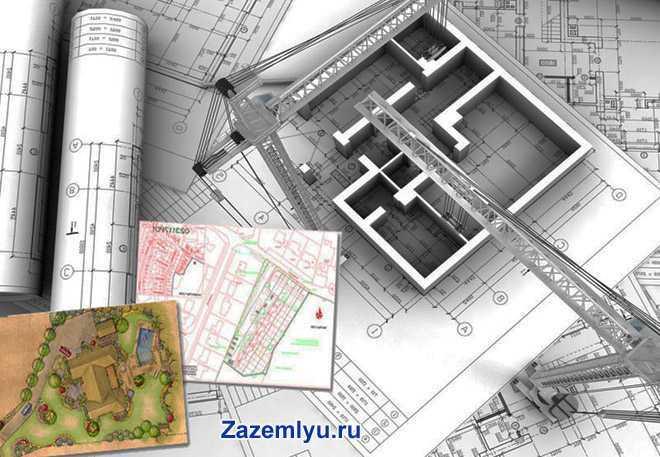 Карты, проект дома