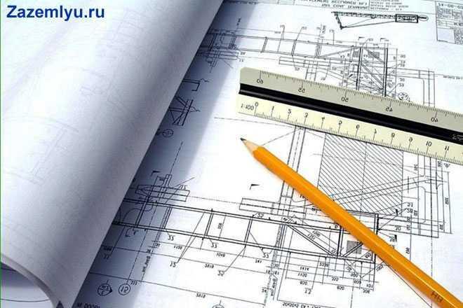 Проект дома на бумаге, карандаш