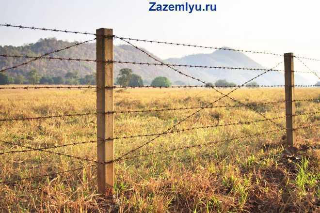 Огороженный земельный участок забором из проволоки
