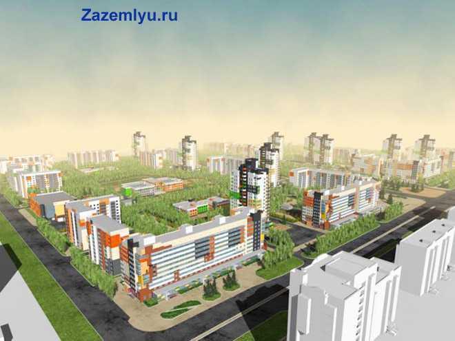 Новый городской микрорайон
