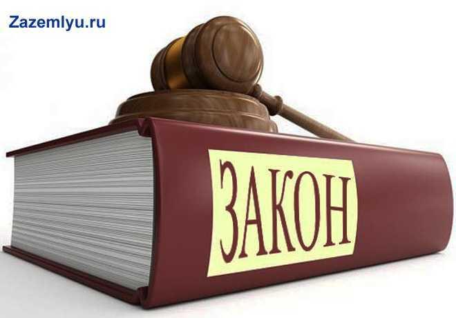 Красная большая книга о Законе, судебный молоточек