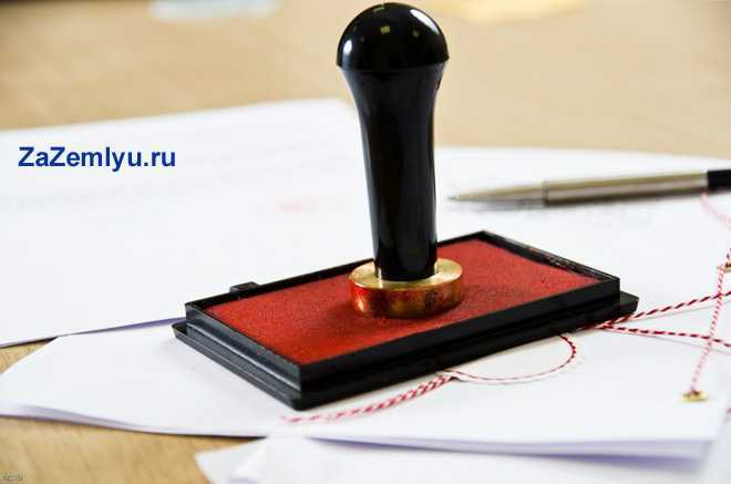 Штамп на документах