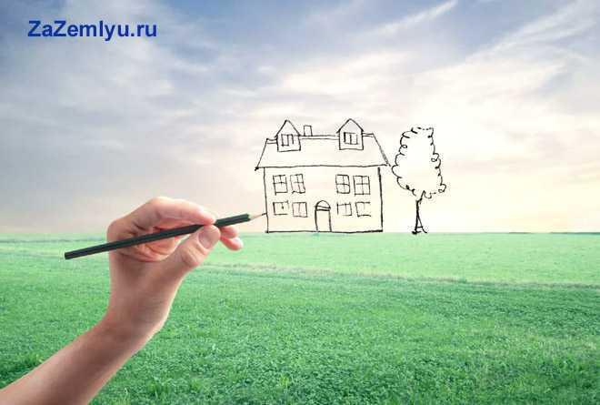 Человек рисует дом карандашом на горизонте