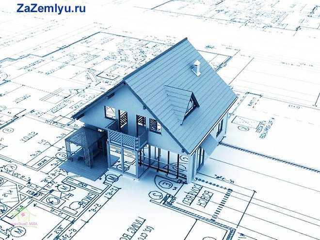 Дом голубого цвета, проектная документация