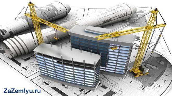 Проектная документация, многоэтажные дома