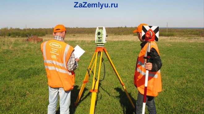 Рабочие измеряют земельный участок