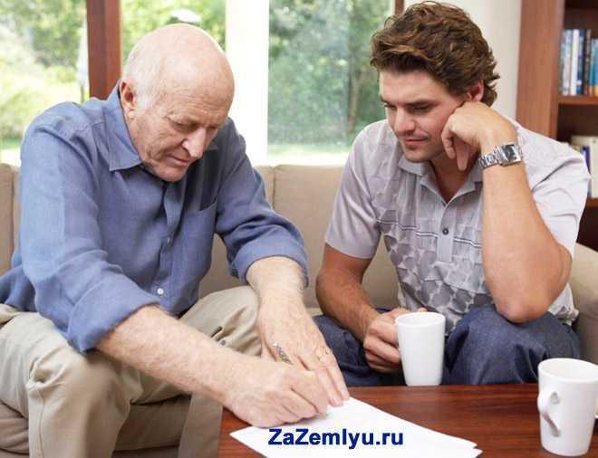 Старик пишет завещание в присутствии своего сына