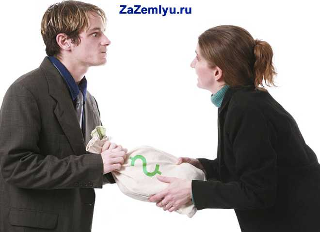 Мужчина и женщина делят мешок денег