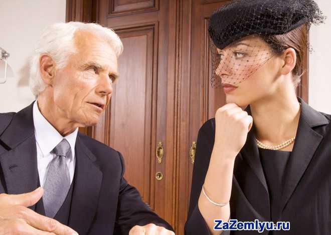 Вдова разговаривает с адвокатом