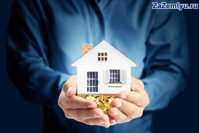 Мужчина держит в руках дом и монеты