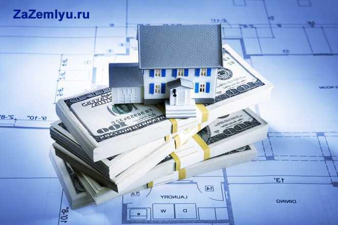 Деньги, план квартиры, домик