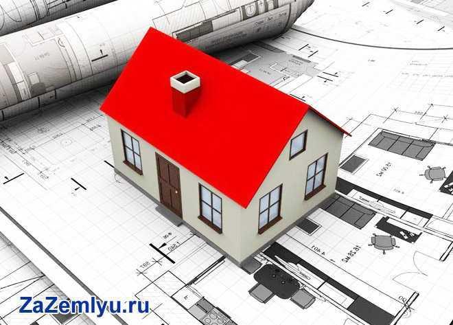 Чертежи на частный дом