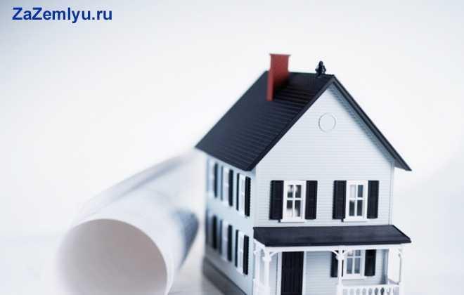 Лист бумаги, дом голубого цвета