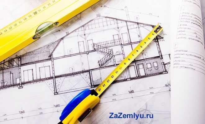 План дома на бумаге, сантиметр