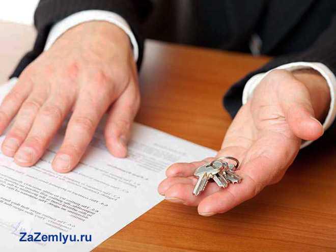 Мужчина заключил договор на покупку квартиры