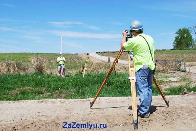 Измерение границ участка
