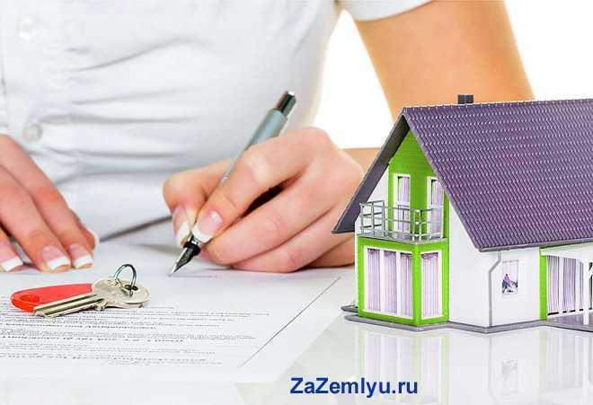 Девушка заполняет документы на дом