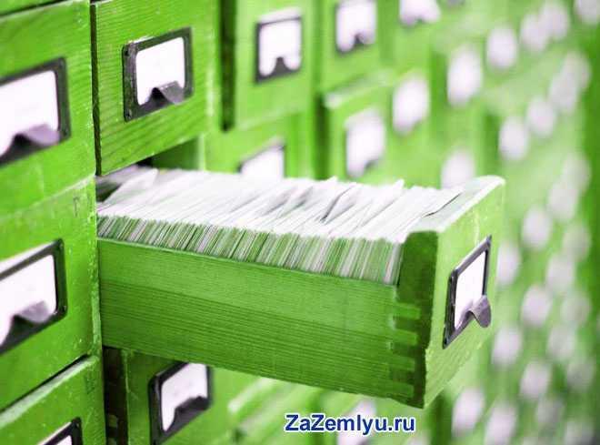 Зеленые ящики с документами