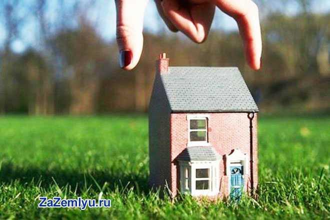 Девушка поставила дом на траву