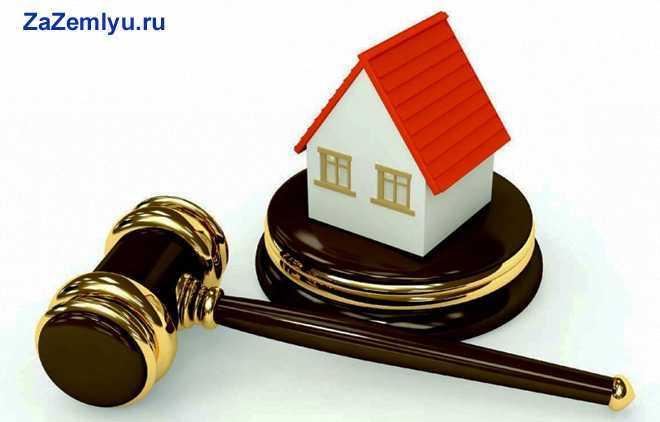 Судебный молоточек, домик с красной крышей