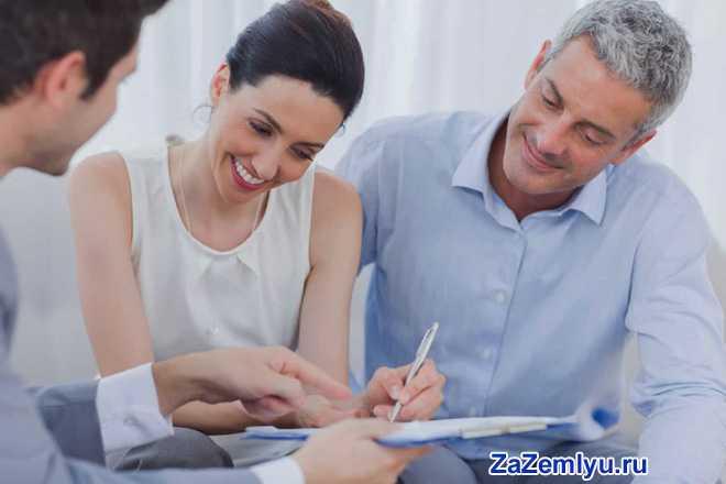 Заключение сделки и подпись документов