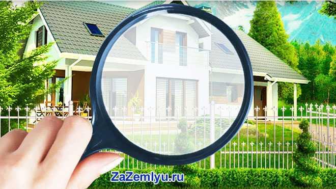 Человек смотрит на дом через лупу