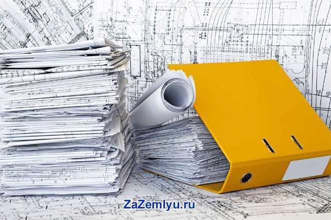 Архив документов и карт