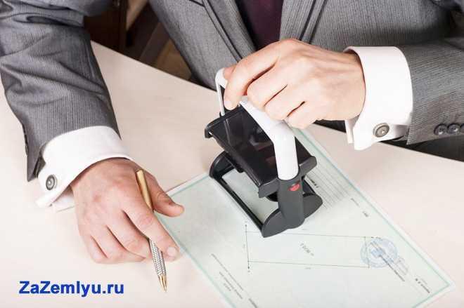 Юрист ставит штамп на документе