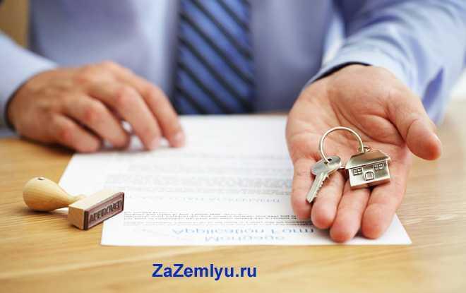 kak proverit svidetelstvo o gosudarstvennoj registracii prava 2
