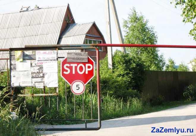 Дорожный знак Стоп перед дачными участками