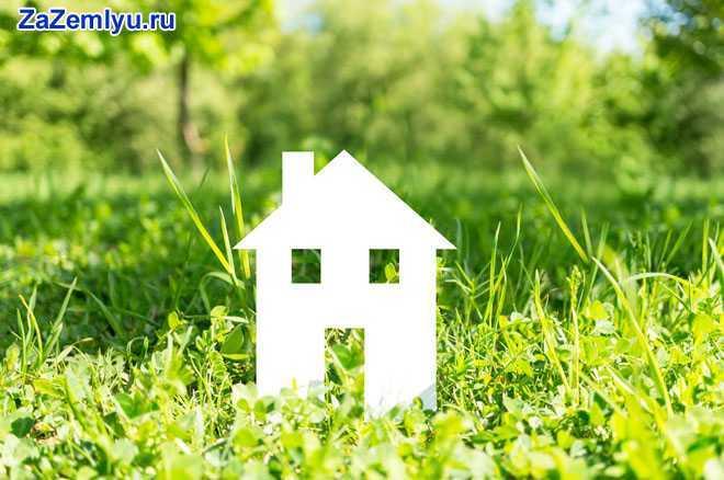 Дом из бумаги стоит на траве