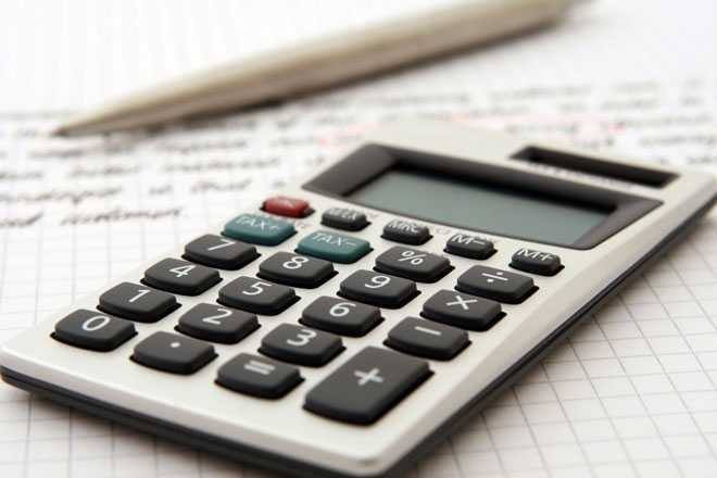 Калькулятор, тетрадь, ручка