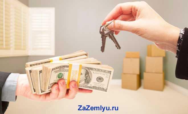 В пустой квартире происходит сделка купли-продажи