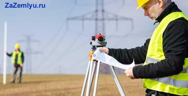 Проектировщики изучают земельный участок