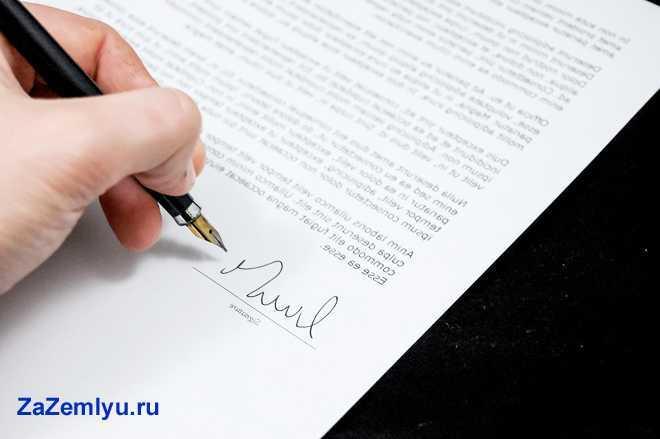 Мужчина ставит свою подпись в документе
