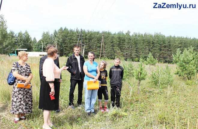 Семья осматривает земельный участок