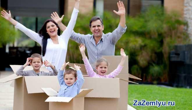 Семья переезжает, на улице стоят картонные коробки