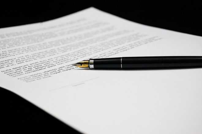 Заявление, ручка