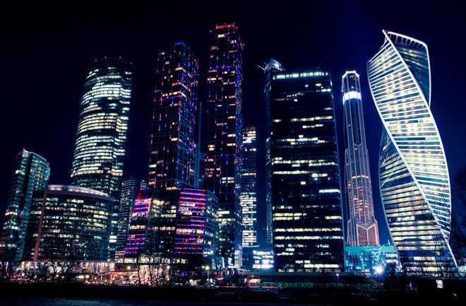 Ночной современный город